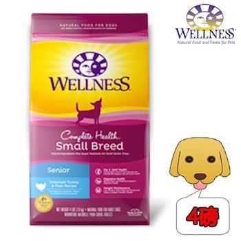 【Wellness】小型熟齡犬全方位特調照護食譜(4磅)