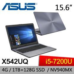 結帳現折2000元加碼送1000折扣金ASUS華碩 VivoBook 15 X542UQ-0051B7200U 霧面灰