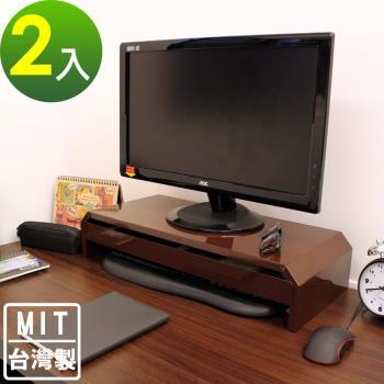 【頂堅】寬58.6公分(鐵板製)桌上型-抽屜-螢幕架/置物架(二色可選)-2入/組