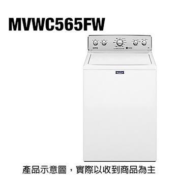 Maytag美泰克13KG直立式洗衣機MVWC565FW