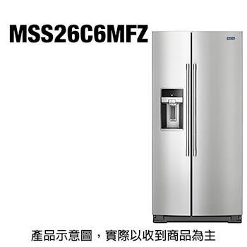 Maytag美泰克755L兩門對開式冰箱MSS26C6MFZ
