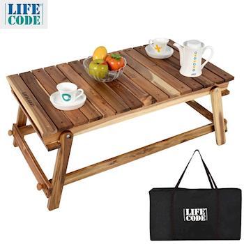 【LIFECODE】相思木野餐桌和室桌-附背袋