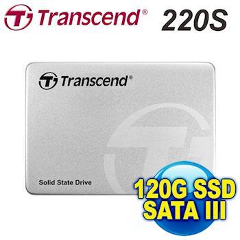 2.5 創見 220S SSD 120G 固態硬碟(TS120GSSD220S)