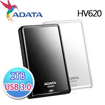 ADATA威剛 HV620 2.5吋 2TB 2T USB3.0 行動硬碟
