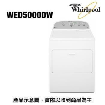 whirlpool惠而浦12KG極智電力乾衣機WED5000DW