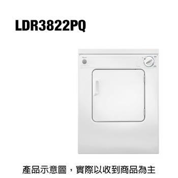 whirlpool惠而浦7KG極智乾衣機LDR3822PQ