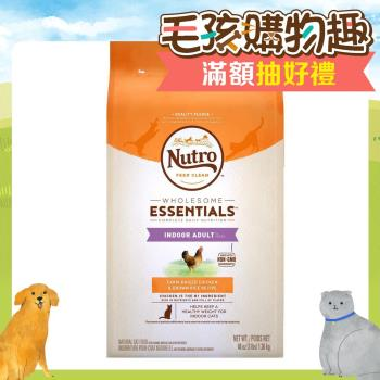 Nutro 美士 室內貓化毛成貓 貓飼料 (雞肉+糙米) 3磅*1包