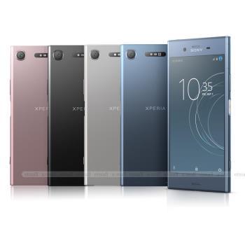 Sony Xperia XZ1 G8342