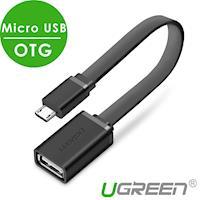 綠聯 Micro USB OTG傳輸線 FLAT版