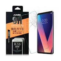 NISDA LG V30 鋼化 9H 0.33mm玻璃螢幕貼-非滿版