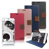 XM HTC One A9s 時尚浪漫風支架皮套
