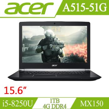 Acer宏碁 A515-51G-5323 獨顯效能筆電 i5-8250U/4G/1TB/MX150