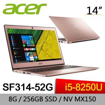Acer宏碁 Swift 3 獨顯效能筆電 SF314-52G-567W 14吋/i5-8250U/8G/256G SSD/NV MX150