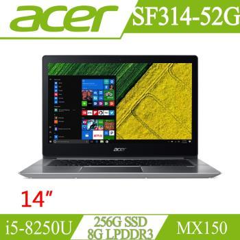 Acer宏碁 Swift 3 輕薄美型筆電 SF314-52G-58ED 14吋/i5-8250U/8G/256G SSD/MX150 冰河銀