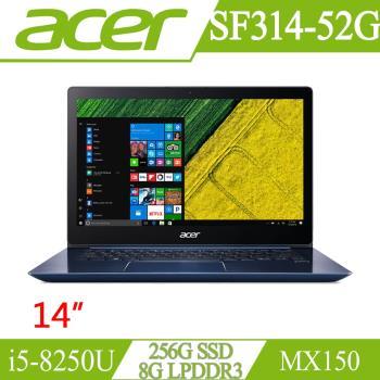 ACER 宏碁 SF314-52G-515X 14吋FHD//8代i5//8G//256G SSD//獨顯MX150 藍