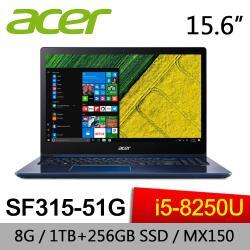 ACER 宏碁 SF315-51G-512G 15.6吋FHD//8代i5//8G DDR4//256G SSD+1TB//獨顯MX150 藍