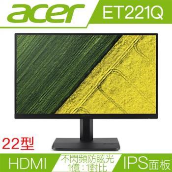 ACER宏碁 ET221Q bi 22型IPS雙介面不閃頻無邊框液晶螢幕