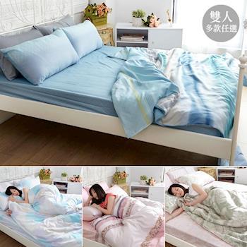 Lapin 新一代吸濕排汗天絲雙人床包兩用被四件組 多款任選