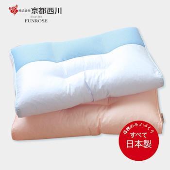 京都西川   日本製 高體自在枕 頸椎支持 可水洗3D透氣網 (1入)