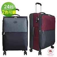【LONG KING】24吋商務行李箱 LK-1701/24