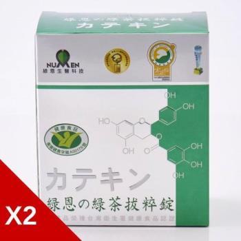 日本激售百醫推薦綠恩兒茶素