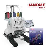 JANOME MB-7職業用刺繡機 送刺繡軟體MBX