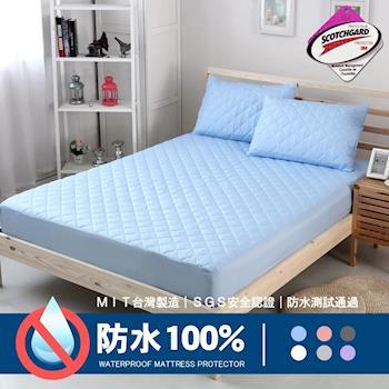 【Love City寢城之戀】3M吸濕排汗技術處理全防水床包式保潔墊 雙人款 淺藍 臺灣製造