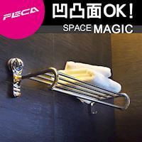 FECA非卡 無痕強力吸盤 豪華毛巾置物架(銀)