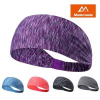 Maleroads 時尚條紋 運動髮帶 運動頭巾 簡約造型 柔軟舒適 清爽透氣