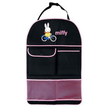 【Miffy】米飛兔椅背收納袋 (汽車|置物|掛勾)