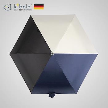【德國kobold酷波德】抗UV-潮F撞色系列-超輕巧-遮陽防曬彩膠傘-三折傘-深藍