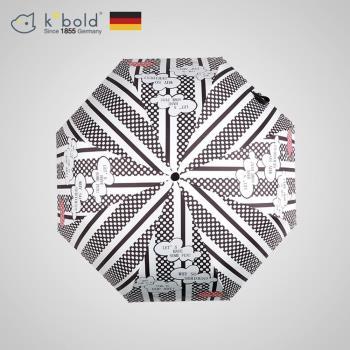 【德國kobold酷波德】抗UV-波點紅唇-超輕巧-按摩手把-遮陽防曬傘-三折傘-波點紅唇