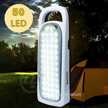 Kolin歌林50LED充電式照明燈/露營燈 KSD-EH50L01