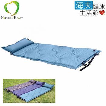 【海夫健康生活館】加厚自動充氣床墊 (NM131B)
