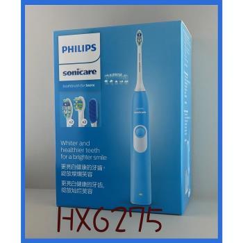 PHILIPS飛利浦 Teenager Series 音波震動牙刷 HX6275