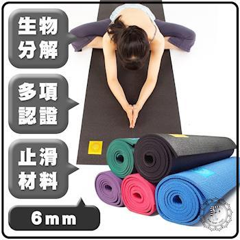 Fun Sport yoga 小秘境修練瑜珈墊-送瑜珈背袋 (PER環保材質)
