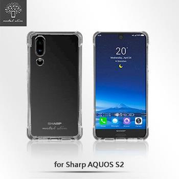 Metal Slim Sharp AQUOS S2 透明TPU空壓殼 防摔 軟殼 手機保護殼
