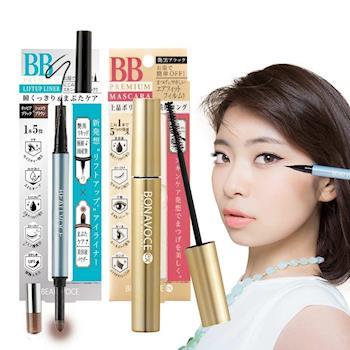 【BONAVOCE】(極致電眼組)5效合1極細眼線液筆美容液眼影棒+BB睫毛膏