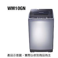 whirlpool惠而浦10KG定頻直立式洗衣機WM10GN