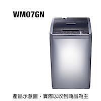 whirlpool惠而浦7KG定頻直立式洗衣機WM07GN