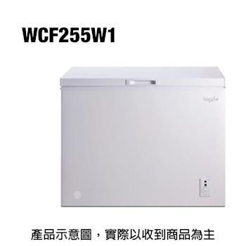 whirlpool惠而浦255L直冷臥式冰櫃WCF255W1