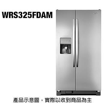 whirlpool惠而浦747L極智對開門冰箱WRS325FDAM