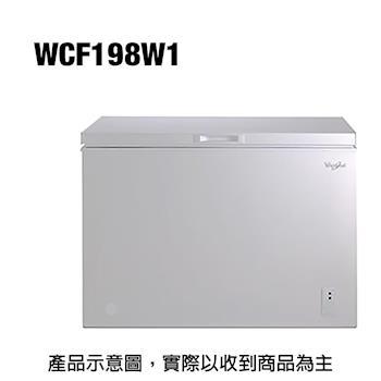 whirlpool惠而浦198L直冷臥式冰櫃WCF198W1