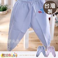 魔法Baby 台灣製造厚款幼兒長褲/褲子~男女童裝~g3233
