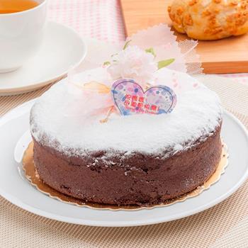 樂活e棧 母親節造型蛋糕-古典巧克力蛋糕6吋 x1顆
