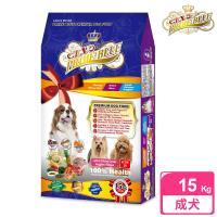 LV藍帶精選 活力成犬 狗飼料 15kg(紐澳羊雞雙寶+鮮蔬食譜)
