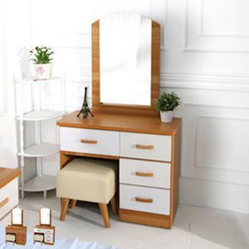 【時尚屋】[WG5]東尼3尺鏡台-含椅子1WG5-4W二色可選/免運費/免組裝/化妝台/鏡台/化妝桌
