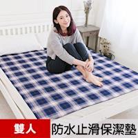 【米夢家居】台灣製造 全方位超防水止滑保潔墊/生理墊/尿布墊(150x186cm)-藍格紋