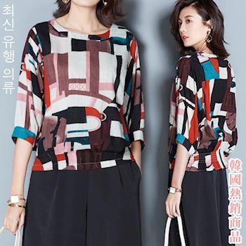 【翡嵐絲】幾何拼色棉質長版襯衫-,
