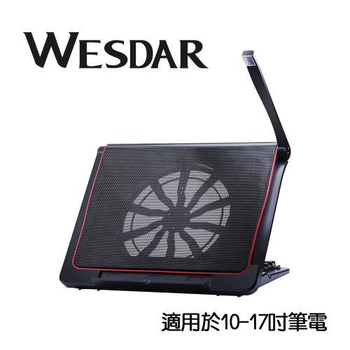 【Wesdar】K-8288F  電競筆記型電腦用散熱墊